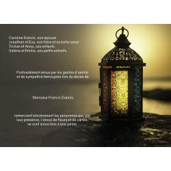 Lanterne coranique